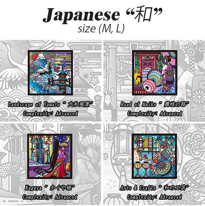 Final Japanese 4つ
