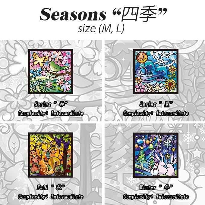 Final Seasons 4つ