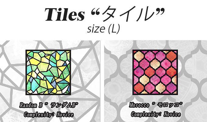 Final Tiles 2つ