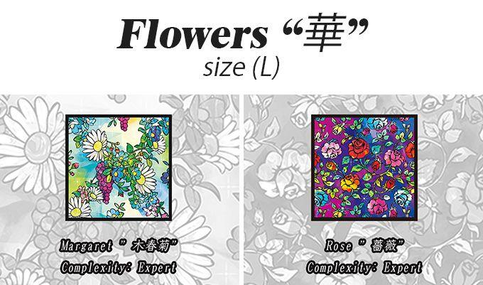 Final flower 2つ