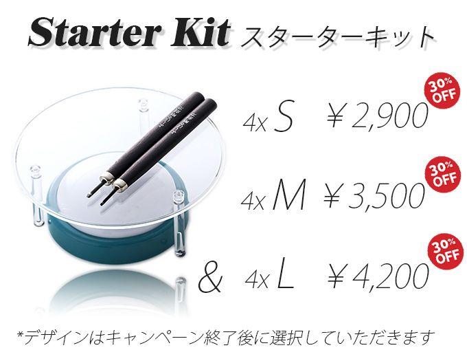 kit and sheets rewards JP